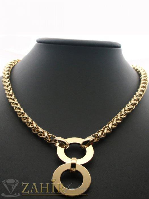Елегантен позлатен ланец в 4 размера с висулка рингове 6 см, широк 0,6 см, изящна плетка - K1913