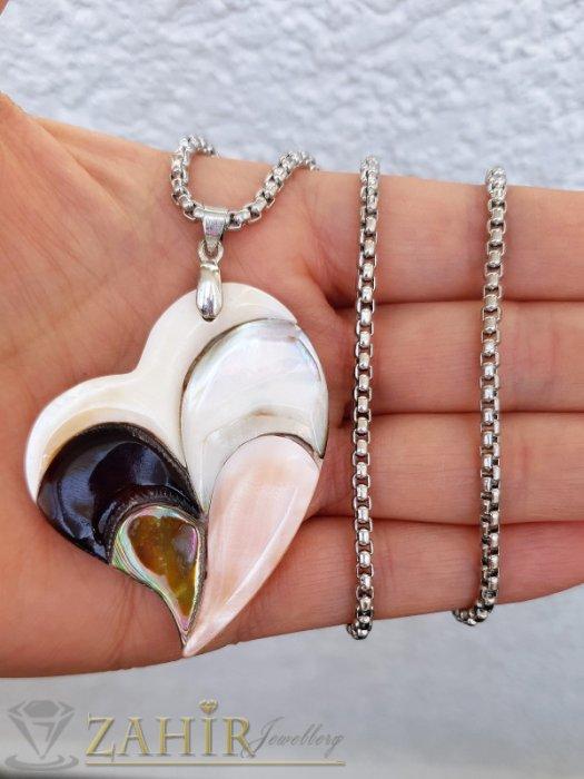 Дамски бижута - Изящно седефено сърце 4,5 см в 5 нежни преливащи нюанса на стоманена верижка 60 см- K1937
