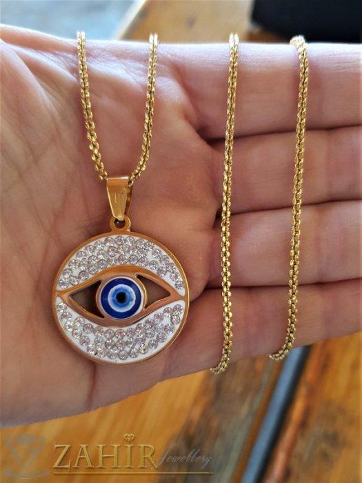 Медальон против уроки 3 см със синьо око от позлатена стомана, изящна изработка, на тънък стоманен ланец 50 см - K1982