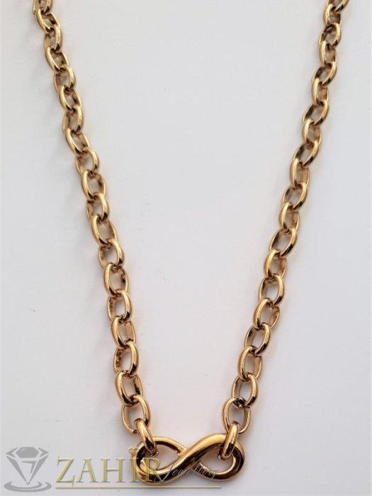 Дамски бижута - Най-желания ланец верижка в 4 дължини,широк 0,7 см с красива висулка с елемент безкрайност 2,5 см, позлатена стомана - K1995