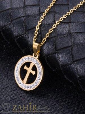 Нежно кристално медальонче с кръст 2 см на тънка стоманена верижка 50 см, златно поктритие - K2003