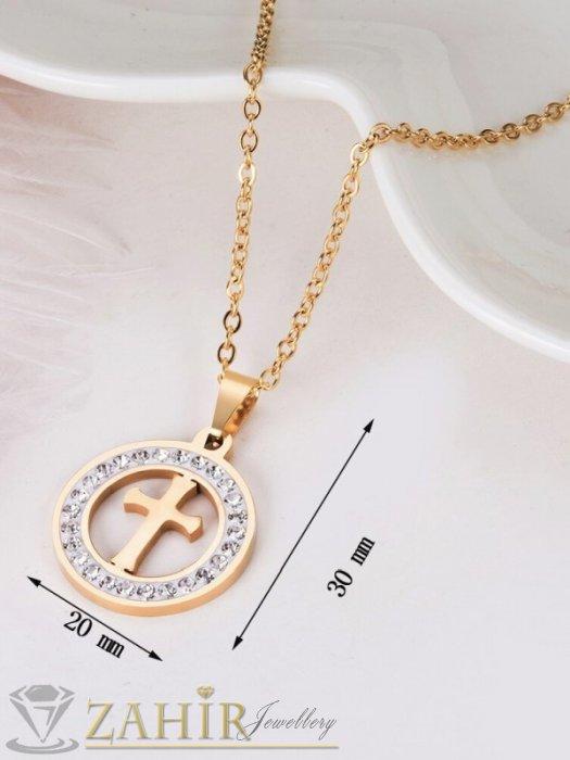 Дамски бижута - Нежно кристално медальонче с кръст 2 см на тънка стоманена верижка 50 см, златно поктритие - K2003