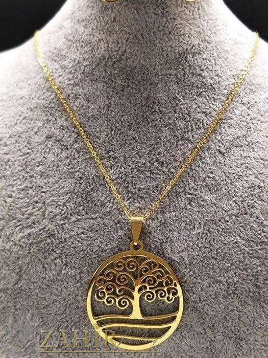 Великолепна стоманена висулка Дъровто на живота 3 см на класическа стоманена верижка 50 см, златно покритие - K2008