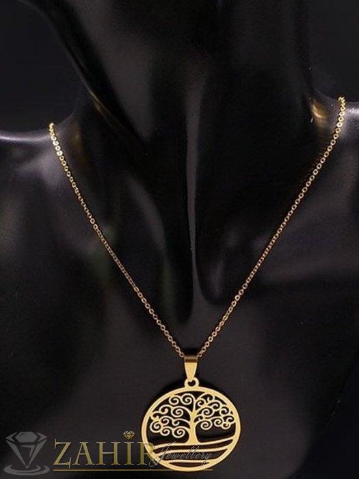 Дамски бижута - Великолепна стоманена висулка Дъровто на живота 3 см на класическа стоманена верижка 50 см, златно покритие - K2008