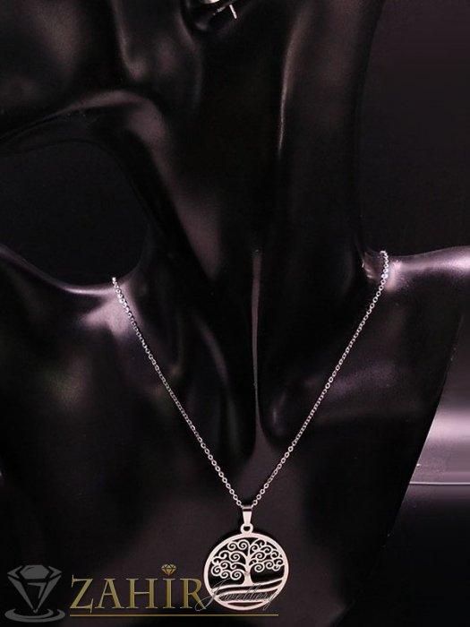Дамски бижута - Великолепна стоманена висулка Дъровто на живота 3 см на класическа стоманена верижка 50 см - K2009