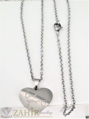 Много нежно стоманено полирано сърце 1, 5 см с надпис I love you  на стоманена верижка колие 50 см - K2011