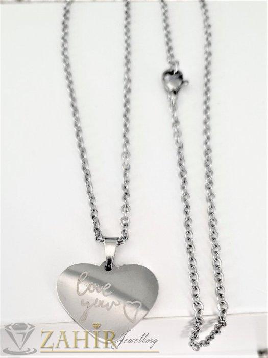 Дамски бижута - Много нежно стоманено полирано сърце 1, 5 см с надпис I love you на стоманена верижка колие 50 см - K2011