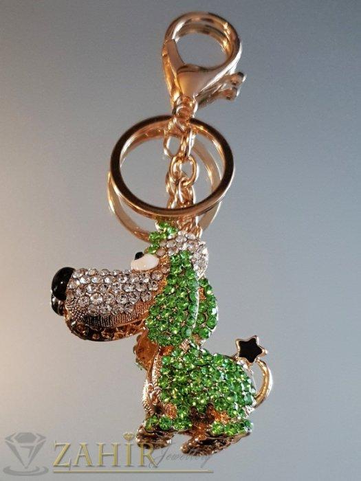 Позлатено куче с подвижна глава, зелени и бели кристали на ключодържател 12 см - KL1051