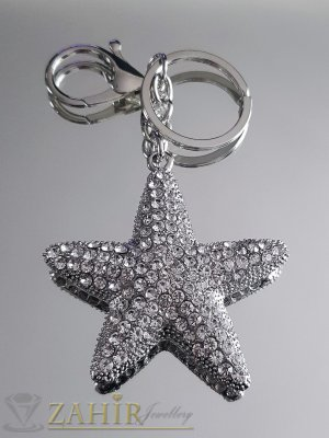 Кристална морска звезда 6 на 6 см, изящна изработка, инкрустирана с циркони на ключодържател от стомана 12 см - KL1052