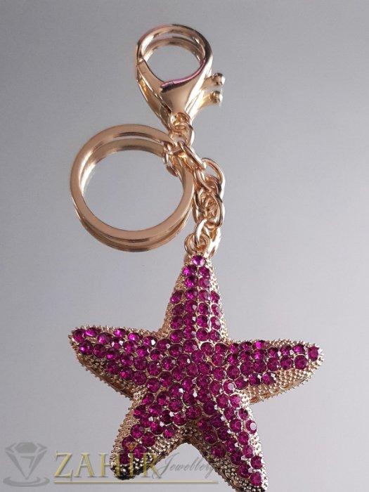 Кристална морска звезда 6 на 6 см, изящна изработка, инкрустирана с цикламени циркони на ключодържател 12 см - KL1053