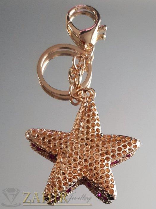 Аксесоари за коса - Кристална морска звезда 6 на 6 см, изящна изработка, инкрустирана с цикламени циркони на ключодържател 12 см - KL1053