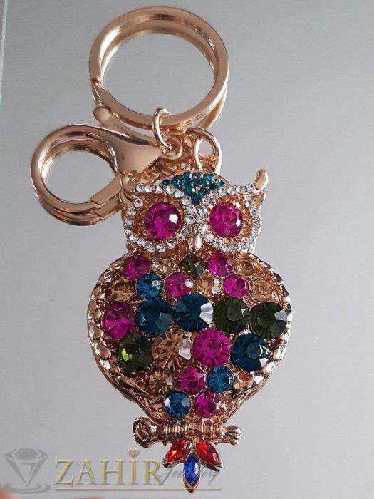 Пленителна разноцветна кристална сова 7 на 4 см на позлатен ключодържател 13 см - KL1062