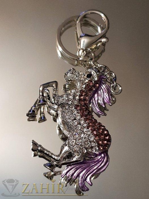 Аксесоари за коса - Удивителен кристален стоманен кон с виолетова грива на ключодържател или аксесоар 12 см - KL1083