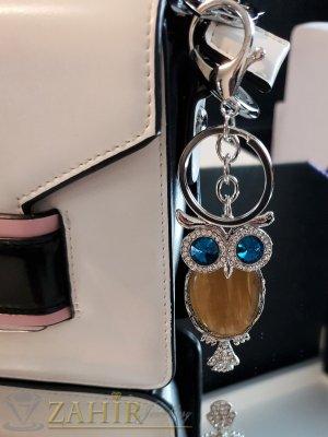 Удивителен кристален бухал 7 см с голям кехлибарен опал и синьо-зелени очи на ключодържател 13 см - KL1094