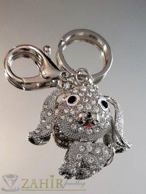 Пленително кристално куче 5 на 4 см с движещи се уши и глава на стоманен ключодържател 10 см - KL1102