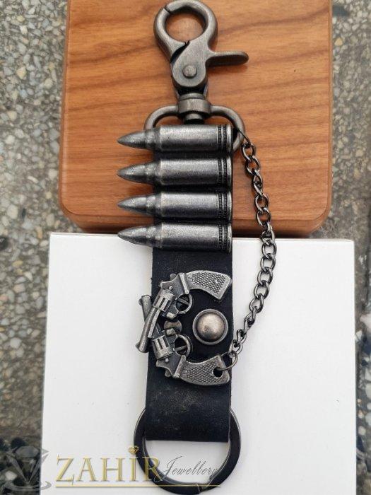 Аксесоари за коса - Великолепен мъжки ключодържател от ест. кожа и стомана с патрони и пистолети, размери 15 на 3 см - KL1120
