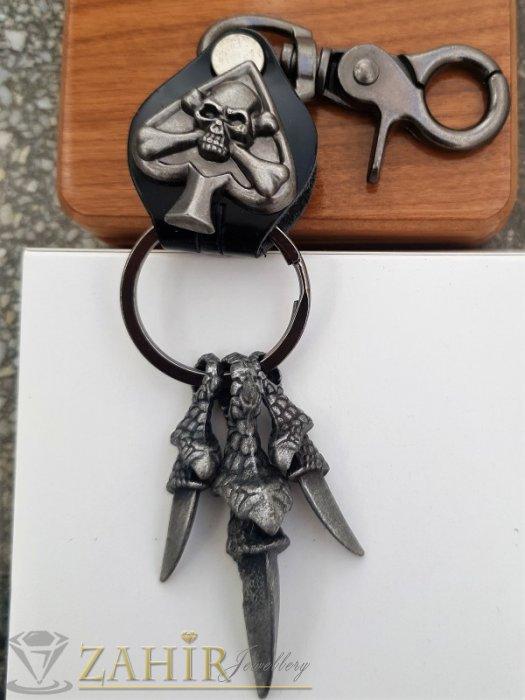 Аксесоари за коса - Уникален мъжки ключодържател от ест. кожа и стомана с гравирани орлови нокти и череп, размери 17 на 2 см - KL1124