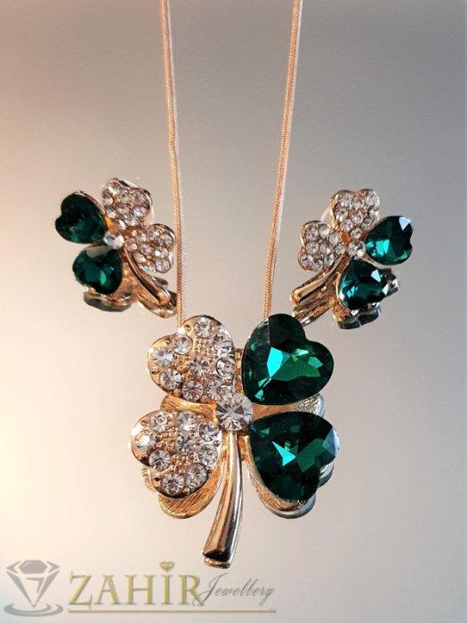 Дамски бижута - Зелени кристални четирилистни детелини, позлатено колие 50 см с висулка 3 см и обеци 1,8 см на винт, - KO1997