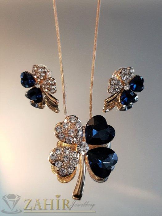 Дамски бижута - Тъмносини кристални четирилистни детелини, позлатено колие 50 см с висулка 3 см и обеци 1,8 см на винт, - KO1999