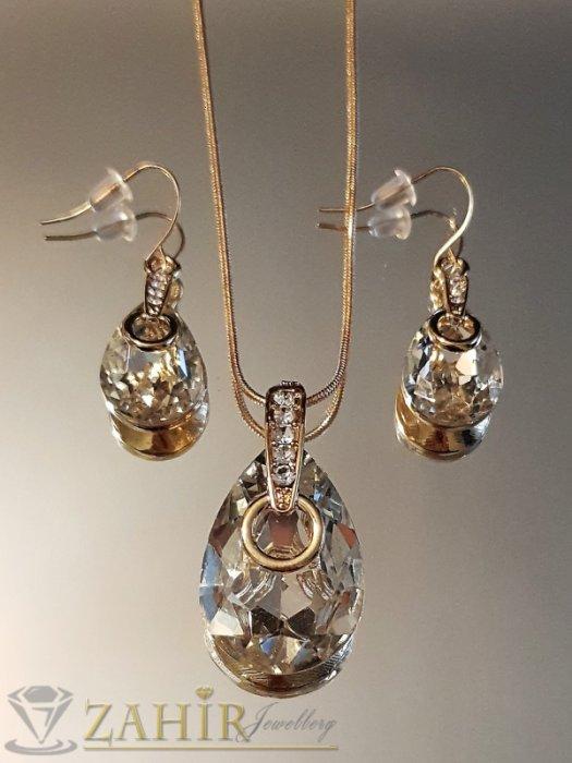 Дамски бижута - Бял комплект с кристални капки, позлатен, колие 50 см с висулка 3,5 см и обеци 4 см - KO2014