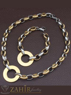 Висококачествен стоманен дамски комплект с позлатени елементи и рингове 3 см, ланец и гривна в 4 размера - KO2015