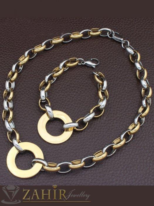 Дамски бижута - Висококачествен стоманен дамски комплект с позлатени елементи и рингове 3 см, ланец и гривна в 4 размера - KO2015