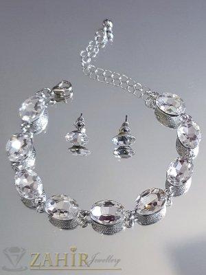 Супер стилен класически комплект с фасетирани прозрачно бели кристали, регулираща се гривна и обеци 1 см - KO2024