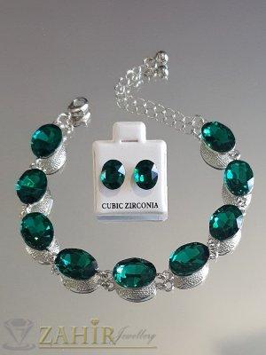 Деликатен класически комплект с фасетирани зелени кристали, регулираща се гривна и обеци 1 см - KO2026
