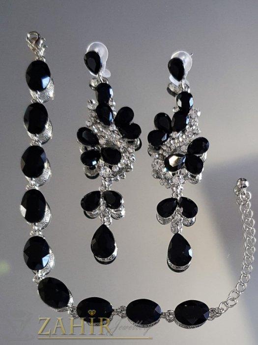 Дамски бижута - Луксозен комплект с фасетирани черни кристали, обеци 9 см и регулираща се гривна, сребристи - KO2028