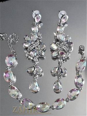 Луксозен комплект с фасетирани прозрачно бели кристали, обеци 9 см и регулираща се гривна, сребристи - KO2029