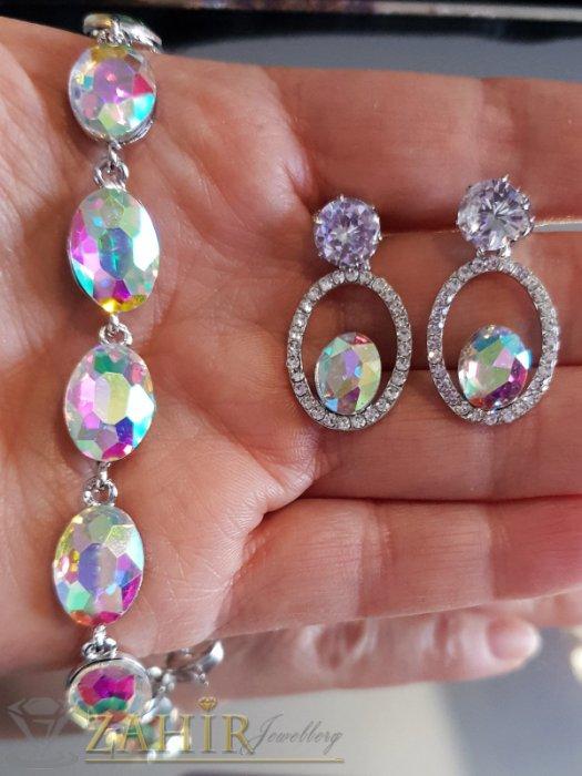 Регулираща се гривна и обеци на винт 2,5 см с прекрасни хамелеон кристали, сребърно покритие - KO2031