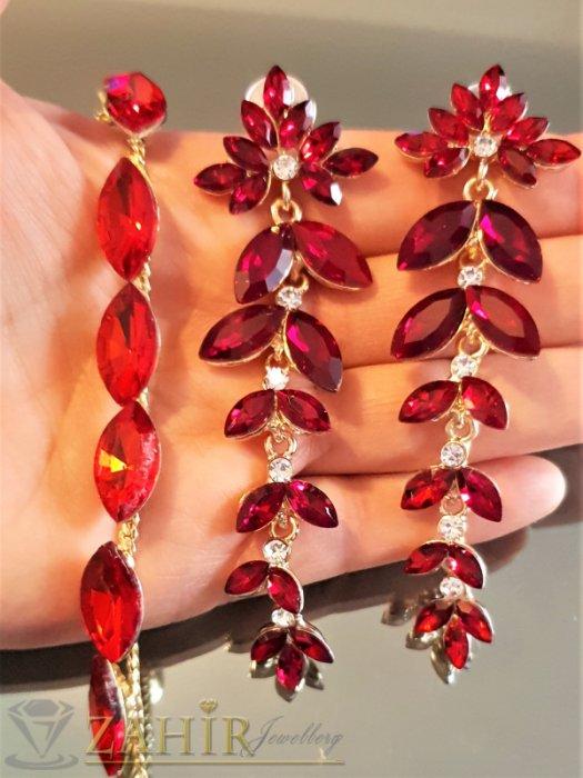 Червен кристален комплект с фасетирани циркони, обеци 9 см на винт и регулираща се гривна - KO2035
