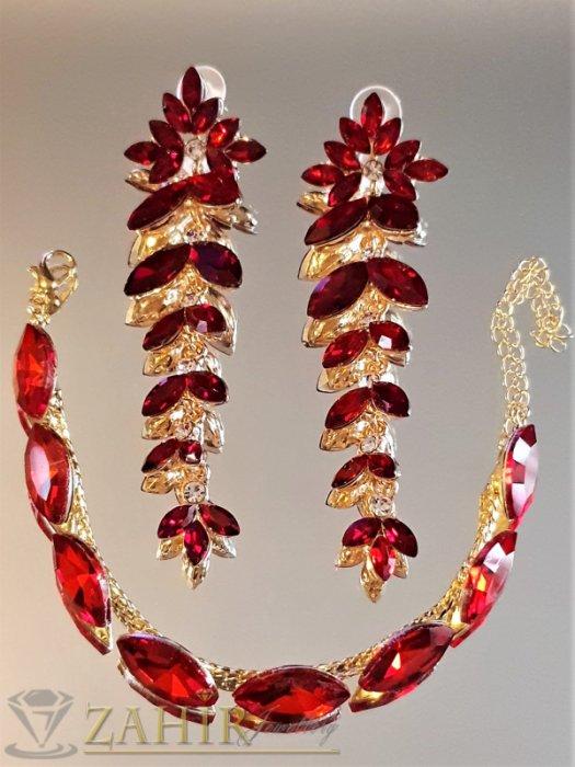 Дамски бижута - Червен кристален комплект с фасетирани циркони, обеци 9 см на винт и регулираща се гривна - KO2035