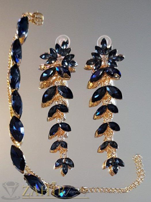 Дамски бижута - Тъмносин кристален комплект с фасетирани циркони, обеци 9 см на винт и регулираща се гривна - KO2036
