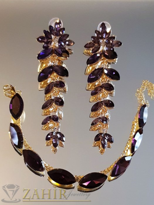 Виолетов кристален комплект с фасетирани циркони, обеци 9 см на винт и регулираща се гривна - KO2037
