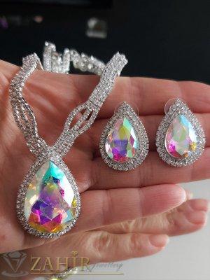 Променящ цвета си официален комплект  с хамелеон и бели кристали, обеци 3 см, и регулиращо се колие - KO2054