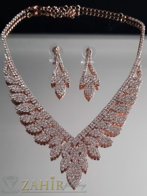 Нежнорозов комплект с бели кристали, обеци 5 см и регулиращо се колие до 44 см - KO2060