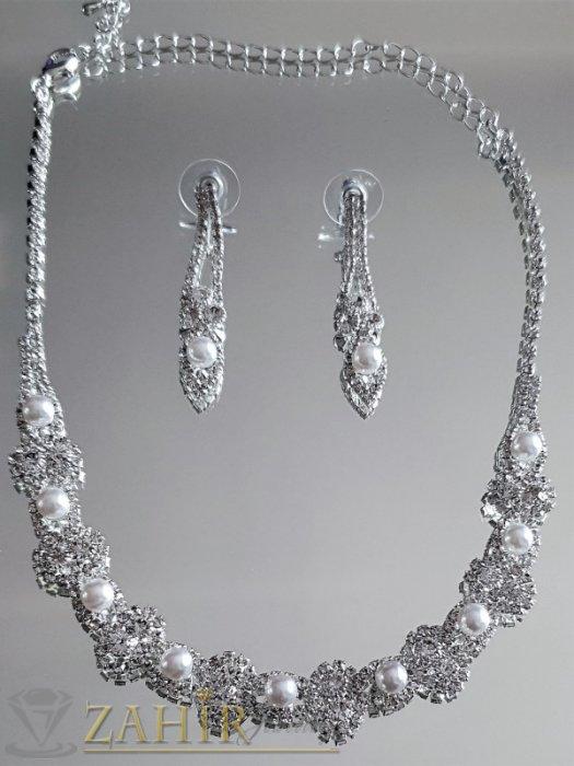 Дамски бижута - Феерия от бели кристали и перли на сребрист комплект, обеци 4,5 см и регулиращо се колие до 44 см - KO2062