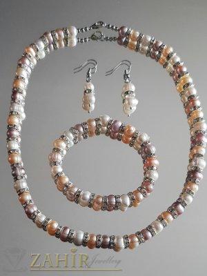 Трицветен преливащ троен комплект с ествествени перли и кристали, колие 45 см, обеци 3,5 см и регулираща се гривна - KO2064