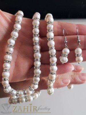 Бял перлен троен комплект с естествени перли и кристали, колие 45 см, обеци 3,5 см и регулираща се гривна - KO2065