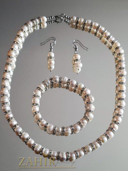 Дамски бижута - Бял перлен троен комплект с естествени перли и кристали, колие 45 см, обеци 3,5 см и регулираща се гривна - KO2065