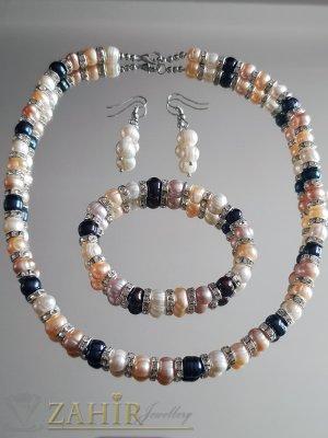 Разноцветен перлен троен комплект с eстествени перли и кристали, колие 45 см, обеци 3,5 см и регулируема гривна - KO2066