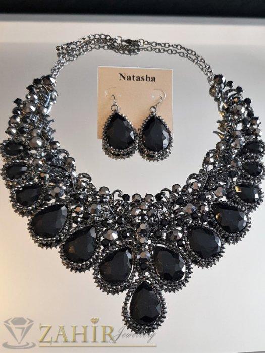 Дамски бижута - Дизайнерски луксозен комплект с черни и графитени кристали, обеци 5 см и регулиращо се колие, виси 9 см - KO2067