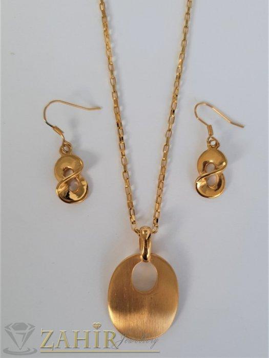 Дамски бижута - Единична бройка стоманен комплект , медальон с полирана висулка 3 см на колие 50 см и висящи обеци 3 см - KO2081
