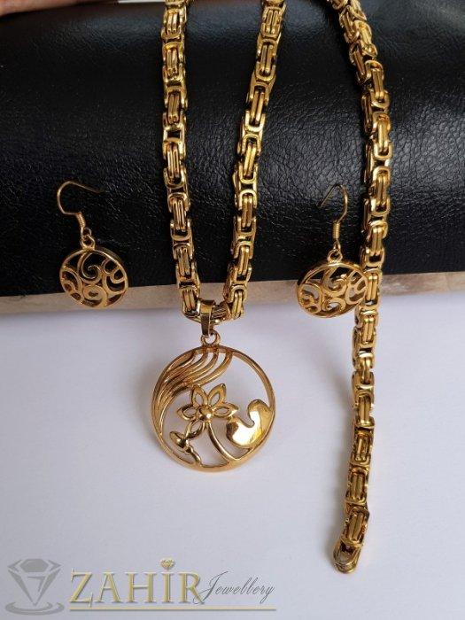 Дамски бижута - Възхитителен стоманен комлект, ланец в 4 дължини с красив медальон 3 см и висящи обеци 3 см - KO2086