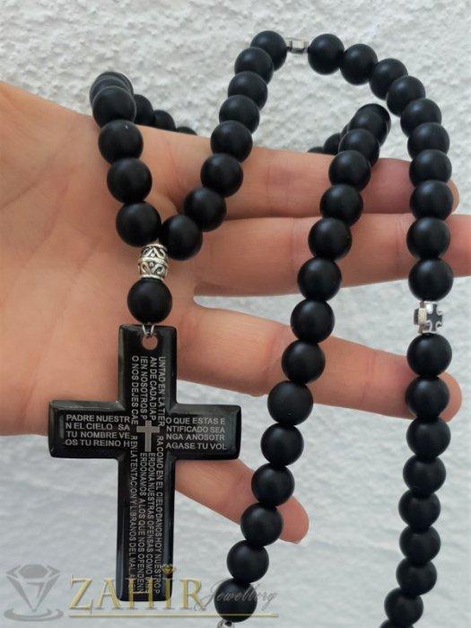 Бижута за мъже - Най-харесваният стоманен черен кръст 7 см с молитва на черно колие 65+5 см от камъни оникс 8 или 10 мм - MK1382
