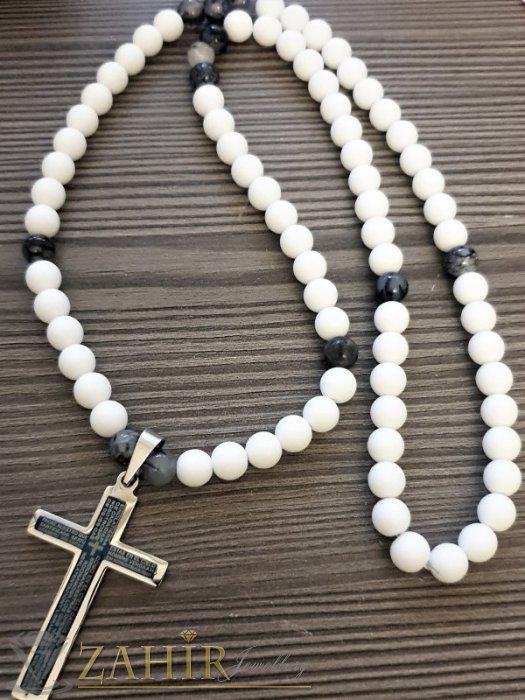 Бижута за мъже - Бяло матово колие от ахат 8 мм в 3 дължини с висулка стоманен кръст 6 см с молитва и тъмносиня основа - MK1385