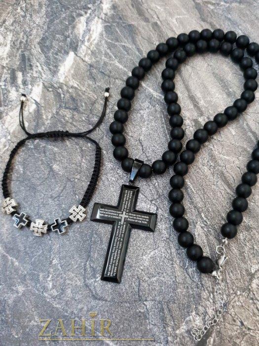 Бижута за мъже - Много едър черен стоманен кръст с молитва 7 на 5 см на колие от 10 мм черен оникс мат, 3 възможни дължини - MK1388