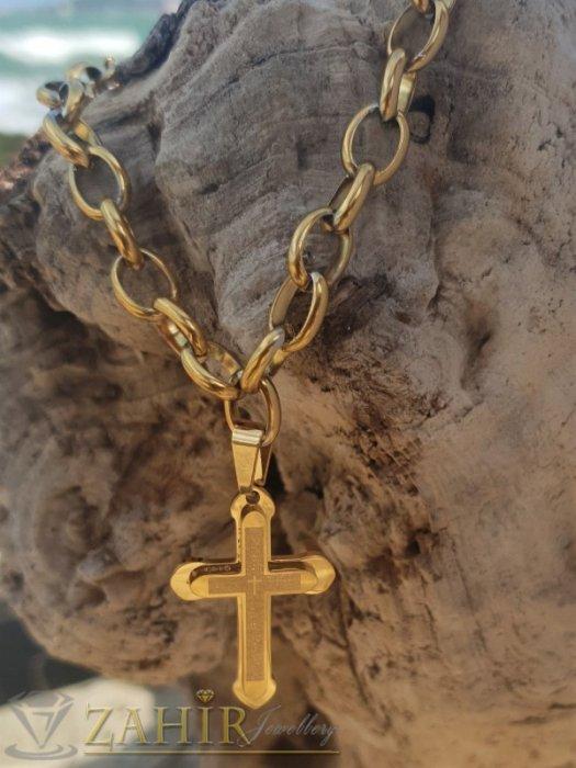 Бижута за мъже - Изящен стоманен кръст 4 см с молитва на елегантен ланец в 4 размера , широк 0,7 см, позлатена стомана - ML1487