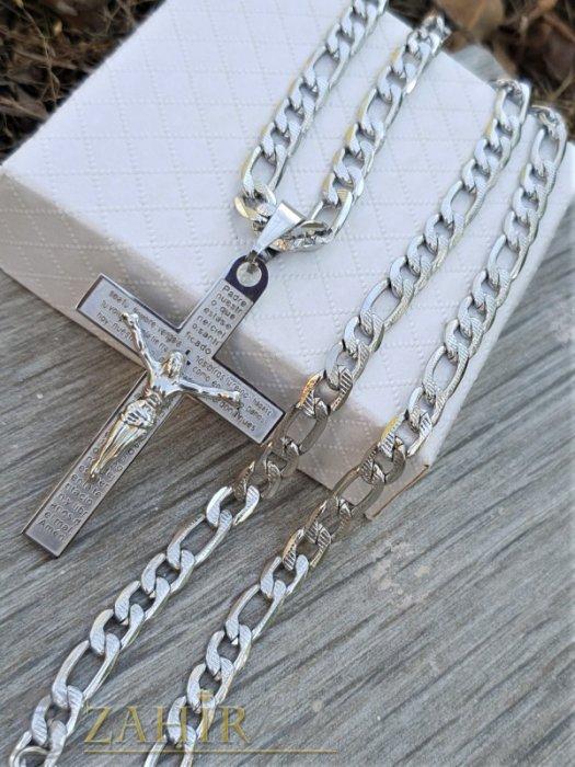 Класически кръст 5 см с Исус и молитва на стоманен ланец фигаро плетка 60 см, широк 0,5 см, не променят цвета си - ML1492